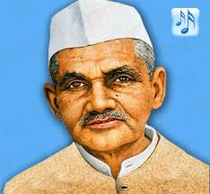 what are some famous slogans of indian national leaders quora