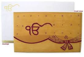 sikh wedding cards celebrate your matrimonial ceremony with beautiful sikh wedding cards
