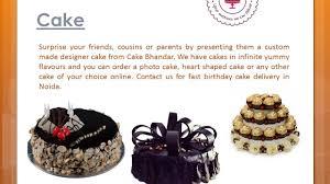 cake bhandar online cake order in noida youtube