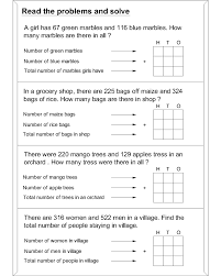 math worksheet for addition word problems