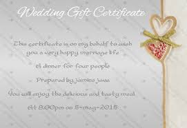 wedding gift card wedding gift certificate template