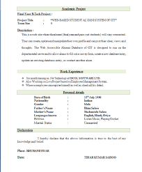biodata format for freshers best resume format for freshers