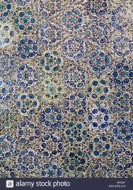 Ottoman Tiles Detail Of Ottoman Tiles Shrine Of Zachariah Of The