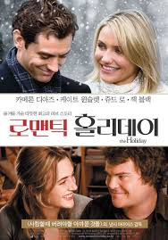 watch the holiday 2006 full movie online movies for me