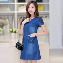 compare prices on short blue dress online shopping buy low price