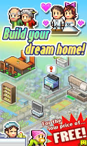 dream house days android apps on google play