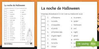 halloween matching activity sheet spanish worksheet 31st