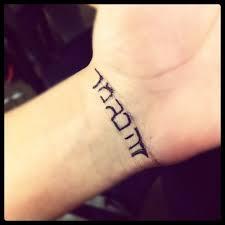 hebrew wrist tattoo designs for men and women