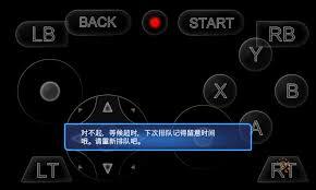 xbox emulator apk android xbox emulator apk aar
