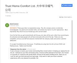 Ray Comfort Blog Blog Trust Home Comfort