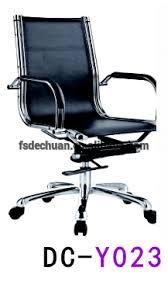 de sexe dans un bureau moderne ikea chaise sexe chaise de bureau exécutif dc y023 chaise de