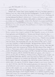 sample essay technology metacognitive essay research paper domotics nhs sample essays nhs reflection paper example essays how do reflective essays differ buy history essay admission essay editing services