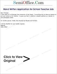 Model Resume For Teaching Job by Application For Teacher Job Free Samples