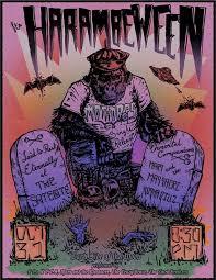 spirit halloween culver city events bancs media