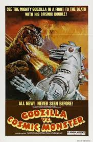 godzilla mechagodzilla gojipedia fandom powered wikia