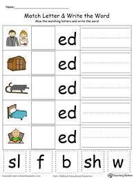 kindergarten building words printable worksheets