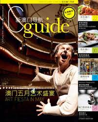 si鑒e casino etienne cguide macau may edition 2014 by cguide macau issuu