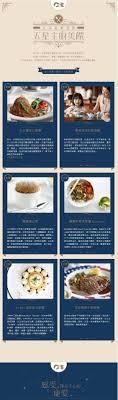 vid駮 de cuisine 盛世公主號 沖繩 石垣島自主遊5天7 3 出發 cruoka04014 時報旅遊