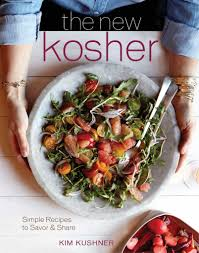 kosher like me kosher recipes and organic lifestyle