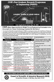 odisha hrd research labs u0026 institutes