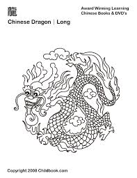 chinese coloring pages kids activities