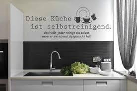 kuchen spr che wandtattoo küchen sprüche diese küche ist selbstreinigend wand