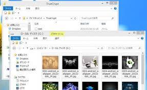 truecrypt android truecrypt android 28 images truecrypt â ðºñ ð ñ ñ ð ð ð ñ ñ ð
