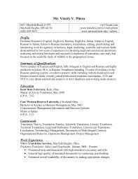 Project Resume Freelance Projects Resume