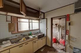 senami onsen house