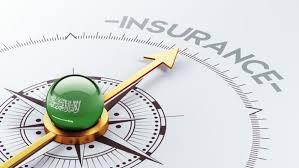 travel health insurance images Saudi arabia compulsory travel health insurance for visitors imtj jpg