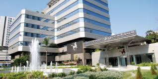 siege banque mondiale la banque centrale populaire poursuit expansion en afrique