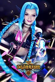 League Legends Halloween Costume Buy Wholesale Lol Halloween Costumes China Lol