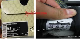 Nike Asli membedakan sepatu nike asli dan palsu jejakdosen