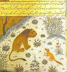 The Blind Owl Sparknotes Persian Literature Wikipedia