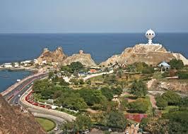 corniche muscat oman cruises to muscat oman muscat shore excursions