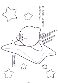kirby coloring pages for kids free kirby printables coloring