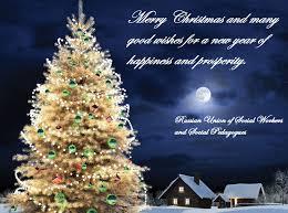 happy merry quotes merry