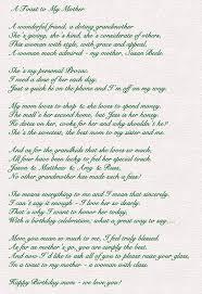 bas mitzvah speech bar mitzvah poems