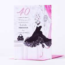 40th birthday card wishing you a gorgeous day only 59p