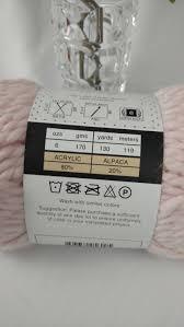 alpaca blush pink skein of yarn bulky weight 6 130 yards