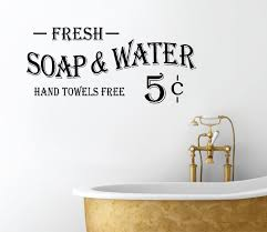 soap and water bathroom wall art decal sticker 292062929189 soap and water bathroom wall art decal sticker