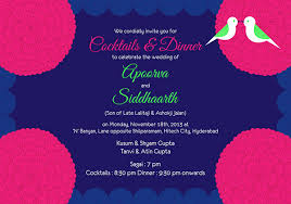 indian wedding card apoorva weds siddhaarth indian wedding card on behance