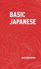 ryan hageman graphic design basic japanese