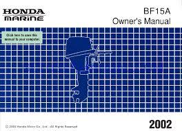 honda outboard motors bf15 baas 1700001 1799999 owner u0027s manual