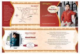 template undangan khitanan cdr undangan khitan muslim keren desain kungan