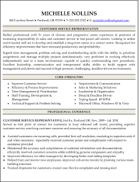 resume skills section necessary skills section on resume cv