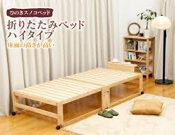 Wooden Folding Bed Danks Rakuten Global Market Hinoki Floor Board Wooden Folding