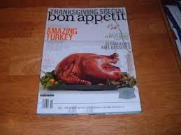 thanksgiving 1994 buy bon appetit magazine november 1994 ultimate thanksgiving