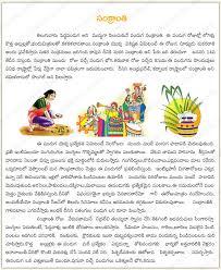 mungita muggulu article on sankranthi festival and lamps and pots muggu