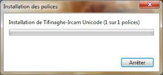 installer des polices de caractères amazighe tifinaghe sous windows